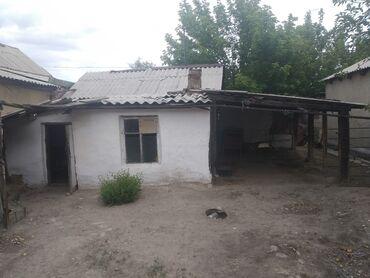 продам теленка в Кыргызстан: Продам 3 соток Для бизнеса от собственника