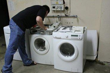 Ремонтируем более 30 брендов  стиральных машин в Душанбе выезд на дом  в Душанбе