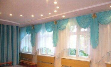 Декор для дома - Чолпон-Ата: Шьём шторы, на заказ.Ролл шторы на заказ.В городе Чолпон-Ата.Все