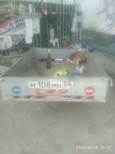 Другой транспорт - Кыргызстан: Прицеп