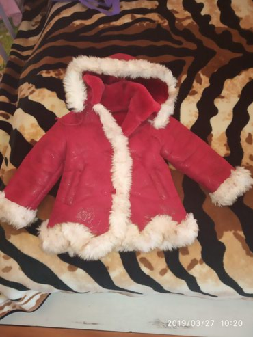 Sumqayıt şəhərində Uşaq üçün dublyonka (içi tüklü palto).2-4yas arası uşaq