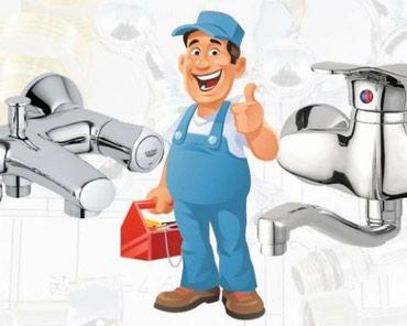 сантехнических работ и услуг в Кыргызстан: Услуги сантехника.Все виды сантехнических работ:-установка. Монтаж!