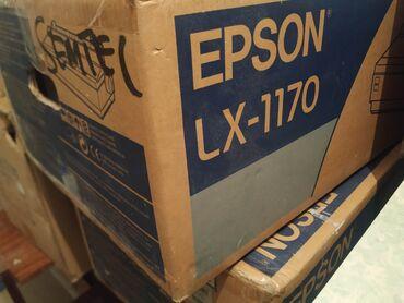 2 новых принтера Epson Lx-1170 для А3 матричные черно белые, полностью