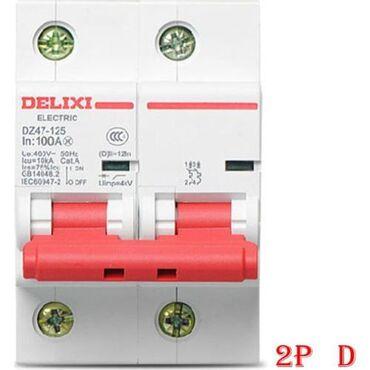 Автомат Delixi DZ47-125 3P 100A