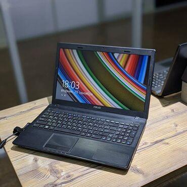 Электроника - Кыргызстан: Ноутбук Asus в отличном состоянии• процессор Core i3• озу 3 гб• диск