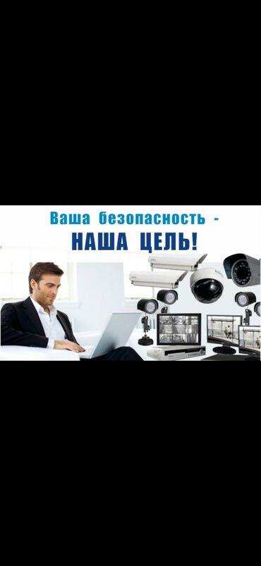 акустические системы havit колонка в виде собак в Кыргызстан: Установка видеонаблюдение Монтаж демонтаж, установка и