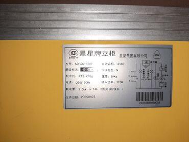 Электроника - Ала-Тоо: Морозильная камера обьем 370 литр в отличном состоянии, рабочий