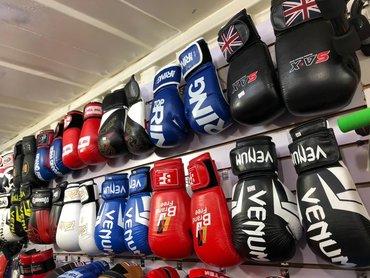 Перчатки в Кыргызстан: Продаётся перчатки! Есть много разных видов. Адрес: рынок Орто-Сай Ори