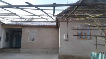 купить диски гольф 4 в Кыргызстан: Продам Дом 90 кв. м, 4 комнаты