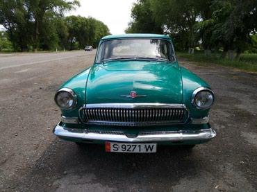 ГАЗ в Бишкек: ГАЗ 21 Volga 2.4 л. 1967 | 300 км