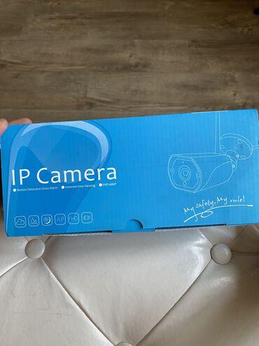 Электроника - Чон-Далы: Wi Fi Камеры