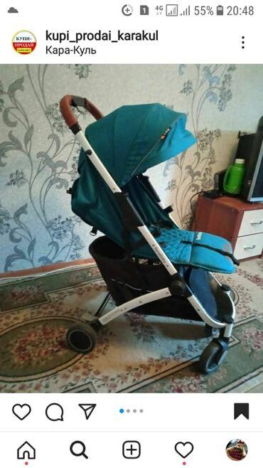Коляска чемодан. От фирмы bene baby. Очень удобная коляска.Состояние