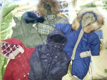 Продаю осенние и зимние куртки, в Сокулук