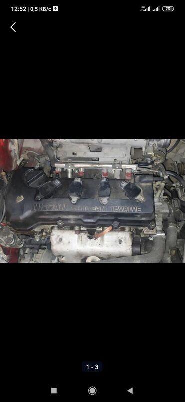 Двигатель Матор от nissan tino 1.8 селый есть все датчики мотор собра