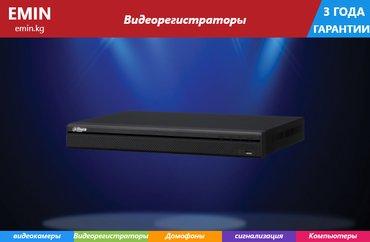 Видеореистратор DAHUA DHI-XVR5104HS-4M в Бишкек