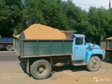 сантех услуга в Кыргызстан: Песок