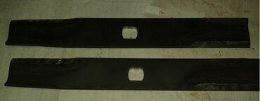 Prodajem 2 kom. noževa za kosačicu sa slike,debljine 5mm širine 50mm