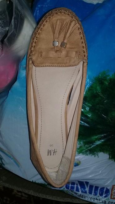 Мокасины в Кыргызстан: Обувь