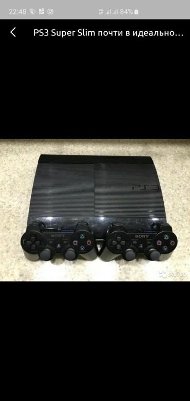 sony stereo bluetooth в Кыргызстан: Sony playstation