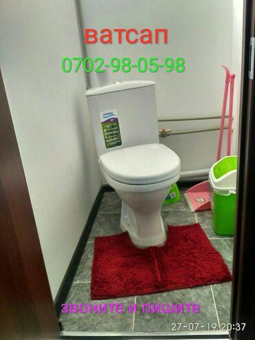 средство для уличных туалетов в Кыргызстан: Сдается квартира: 1 комната, 30 кв. м, Бишкек