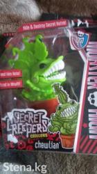 Продаются куклы Monster High в Бишкек