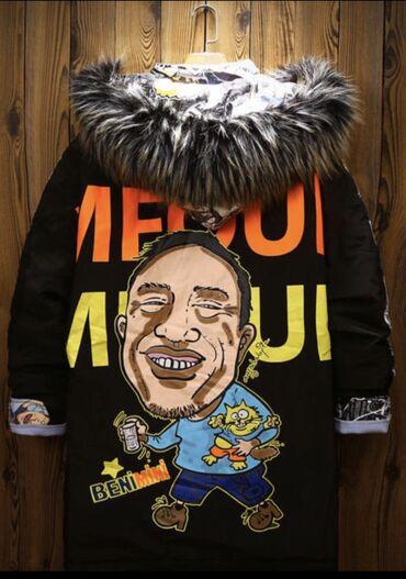 Продаю новую куртку . Не подошёл размер . Брали за 7000 с . Продаём за