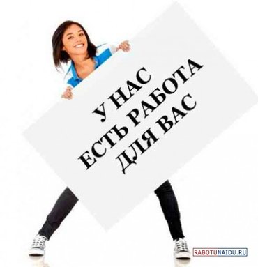 Требуется девушка на ресепшн в в Бишкек