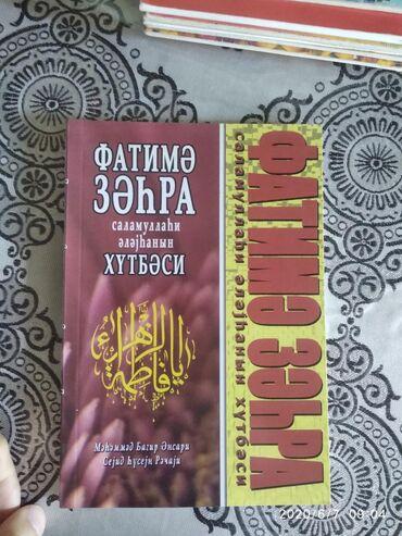 bu-disklər-tikilmiş-639 - Azərbaycan: Dini kitaplardır hamısı bir yerdə bu qiymətə verilir