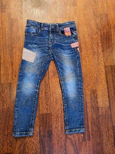 Детский мир в Евлах: Детские джинсы и брюки