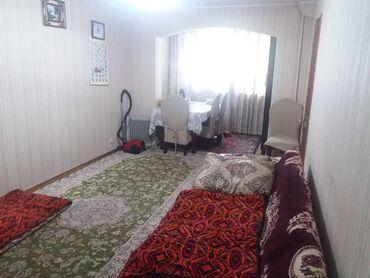 Продается квартира: 3 комнаты, 142 кв. м