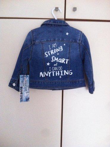 NOVO! Teksas jaknica  velicina 92 za devojcice, kupljena u Kanadi - Beograd