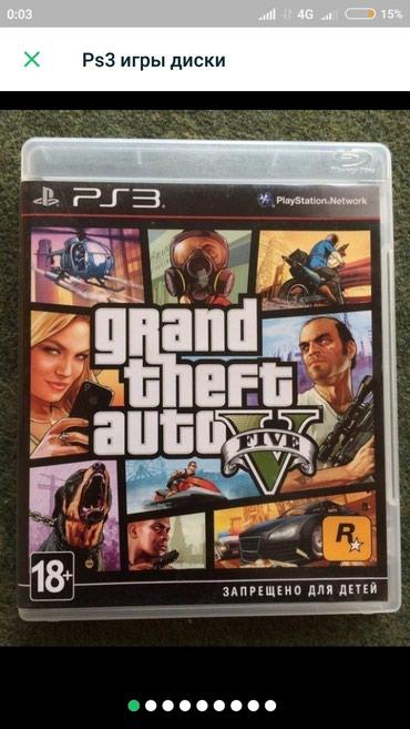 Игры на PS3 GTA5 1000сом, Assassins 900сом в Джалал-Абад