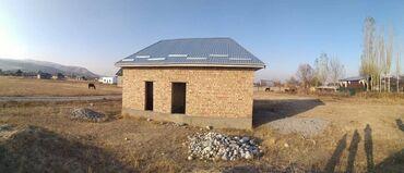 Профнастил для обшивки дома цена - Кыргызстан: Срочно! Срочно! Продаю дом 5 соток. Село Байтик/Арчалы. Цена:15000$ Те