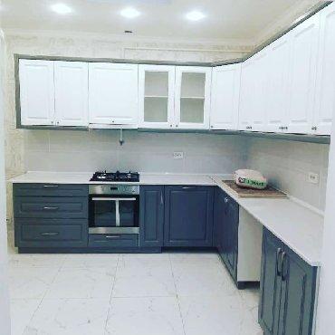 кофеварка с автоматическим капучинатором для дома в Кыргызстан: Мебель, мебель МДФ, корпусная мебель, кухня, элит мебель, мебель для