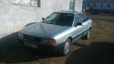 Audi в Джалал-Абад: Audi 80 1.8 л. 1988 | 111222 км