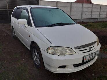 Honda Odyssey 2.3 л. 2002 | 210454 км