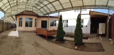 ������������ �������������� ������������ в Кыргызстан: 177 кв. м, 4 комнаты, Утепленный, Теплый пол, Бронированные двери