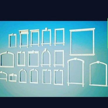 Элементы фасадного декора из пенопласта с армирующим покрытием