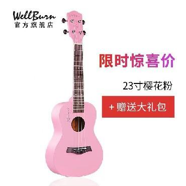 Музыкальные инструменты - Кыргызстан: Укулеле концерт Сoncert ukulele  Укулеле Концерт- это название размер