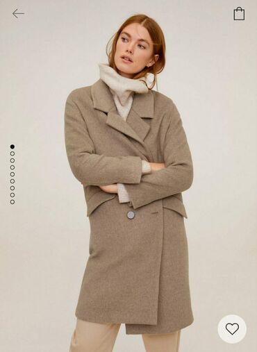 Продаю новое пальто Mango.  Очень тёплое и лёгкое пальто кофейного цве