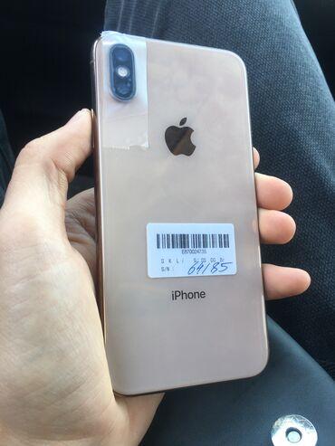 Б/У iPhone Xs 64 ГБ Золотой