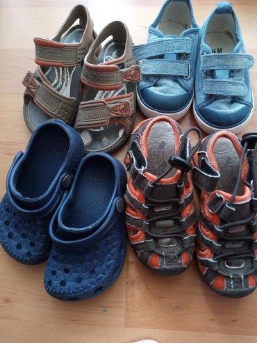 Dečije Cipele i Čizme | Loznica: Sandalice papuce patikice od broja 20 do 23