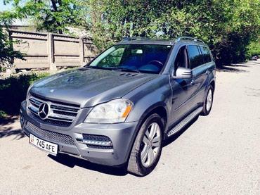 Mercedes-Benz в Кыргызстан: Mercedes-Benz GL-Class 4.7 л. 2011 | 94600 км