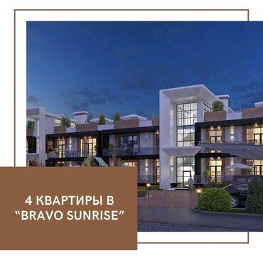 продажа комнат в Кыргызстан: Продам Дом 205 кв. м, 6 комнат