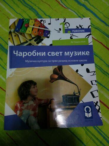 Muzicko za prvi razred po novom programu400 dintel .064/