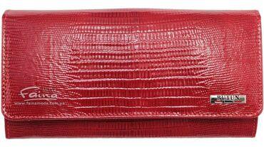 сумка для малышей в Кыргызстан: Женский кошелек кожаный красный Butun Кошелёк для женщин Butun –