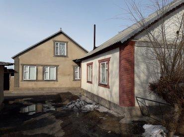 продаю 2 дома на одном участке 60 соток. ✔2дома с евроремонтом удобств в Бишкек