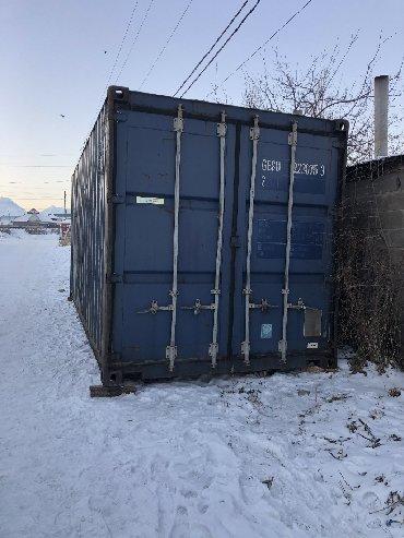 купить контейнер офис в Кыргызстан: Контейнер 20