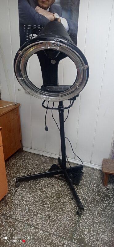 Продаю Климазон. Оборудование для парикмахерской