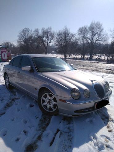 Jaguar S-type 2002 в Бишкек
